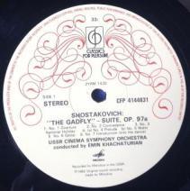 2345 Gadfly label