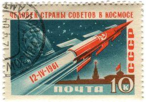 cccp stamp